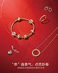 PANDORA全新富有吉祥寓意的中国新年系列面世