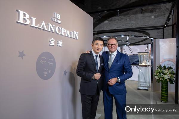 宝珀全球副总裁兼销售总监Marc Junod先生(右)与宝珀中国区副总裁廖信嘉先生(左)