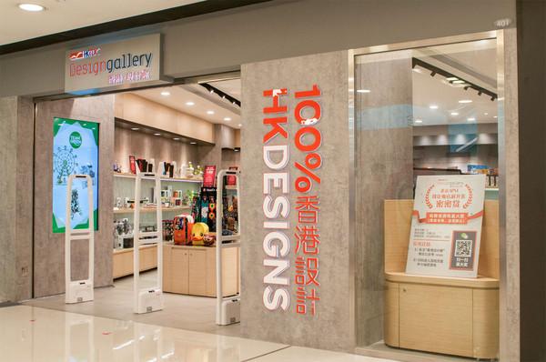 香港·设计廊北京apm新店