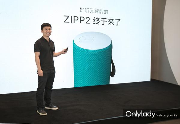 【图片三】Libratone小鸟音响CEO刘崧发布产品
