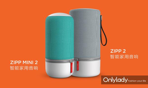 【图片一】Zipp & Zipp Mini 2智能家用音响系列