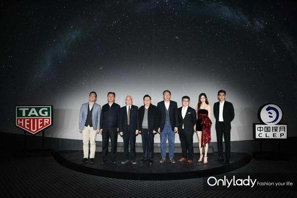 TAG Heuer泰格豪雅助力中国探月工程 探索·月之背面 活动 嘉宾合影