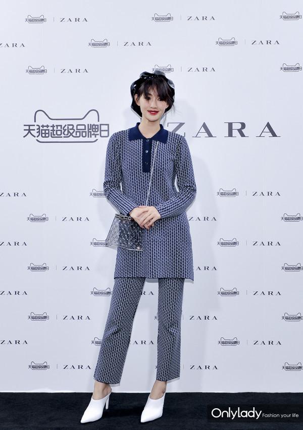 ZARA品牌挚友陈燃