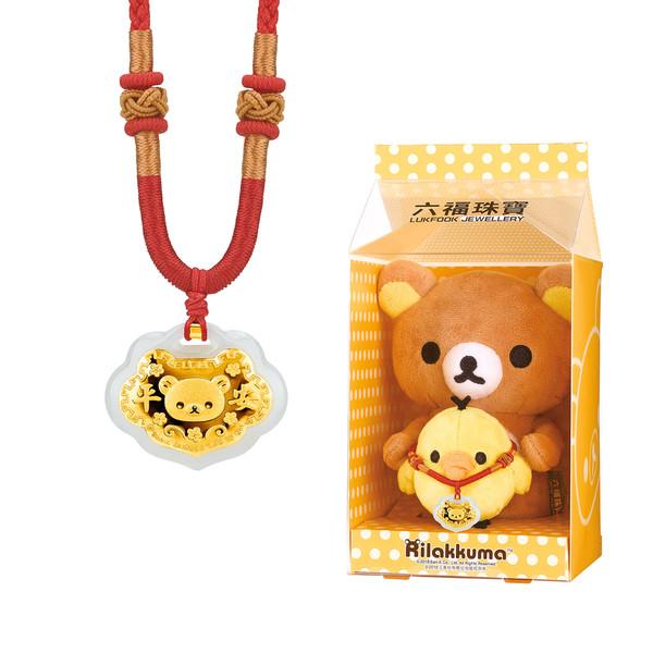 轻松小熊5