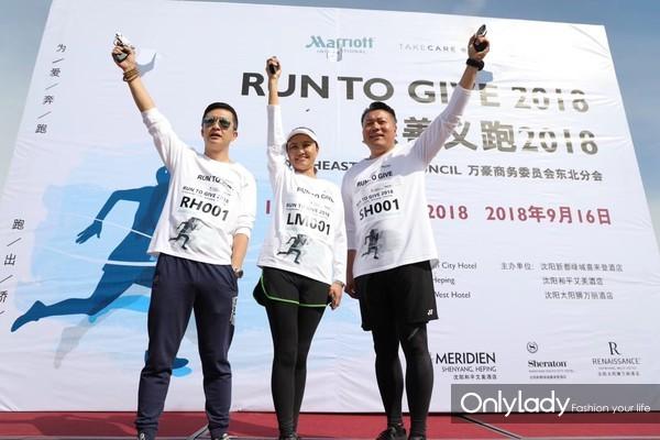 2018 'Run to Give' 慈善跑 – 东北分会