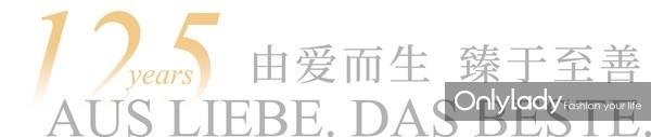 125周年Slogan