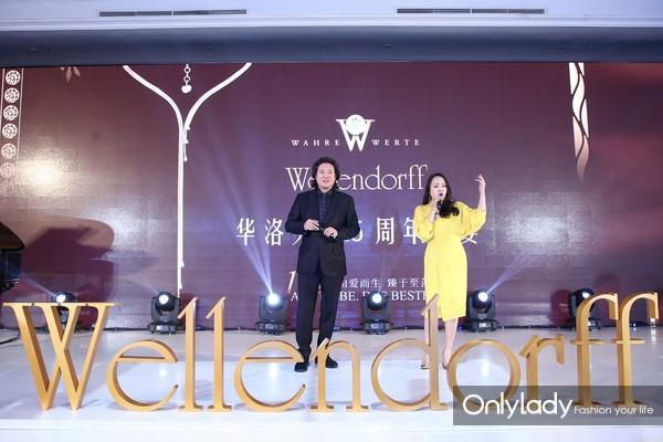 著名歌唱家戴玉强、柯绿娃献唱歌剧选段《饮酒歌》2