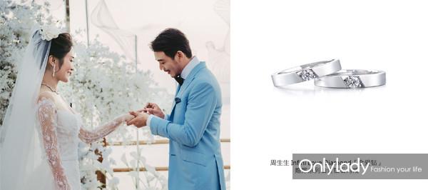 周生生Infini Love Diamond「全爱钻」婚嫁系列铂金钻石对戒
