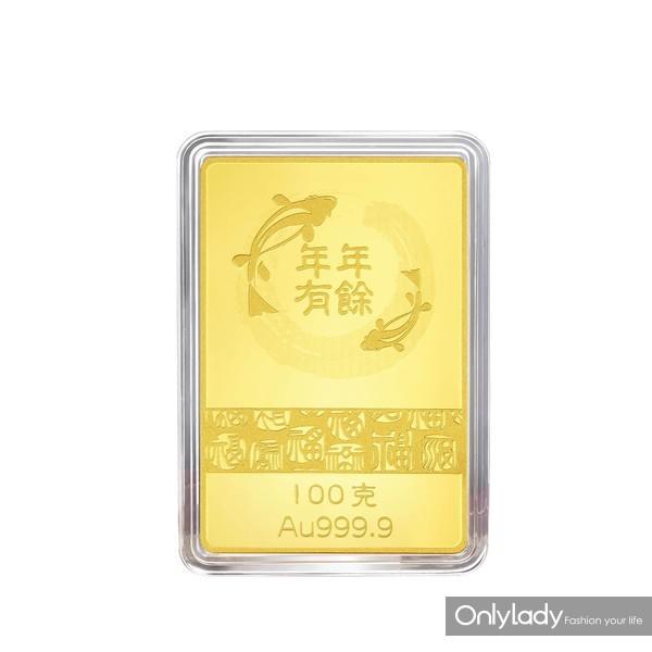 生生有礼系列 生肖黄金金片(1)