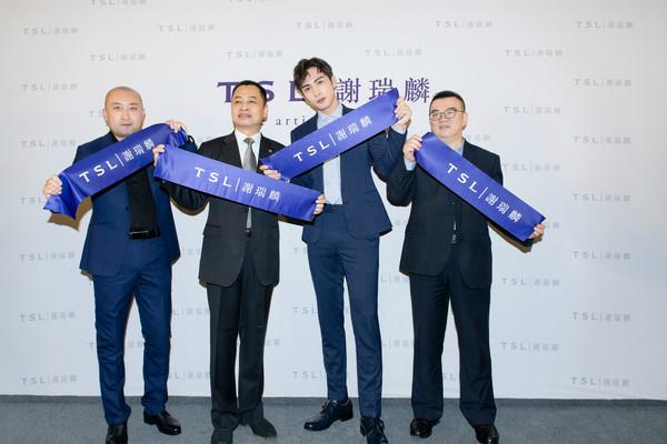 TSL │ 謝瑞麟高层与品牌形象大使张彬彬共同为双百购物广场揭幕剪彩