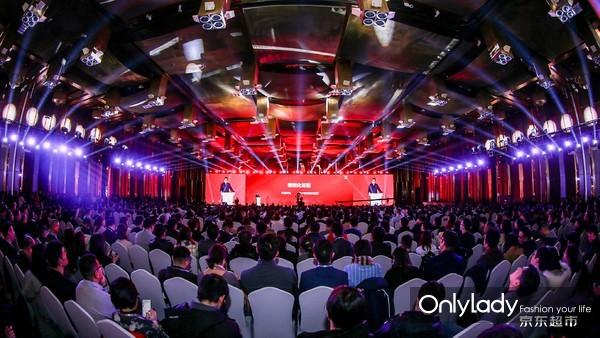 京东零售子集团3C电子及消费品零售事业群消费品事业部合作伙伴大会现场