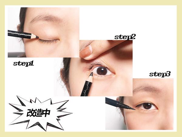 要你好看丨眼妆决不能少的步骤,放大双眼有多重要?