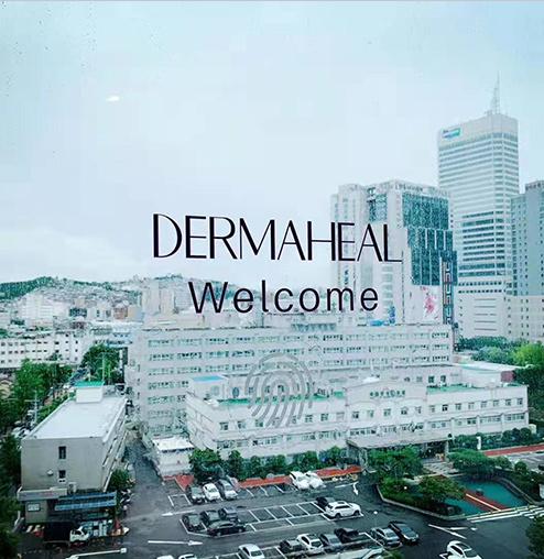 DERMAHEAL 德玛莉肽能肌密溯源之旅