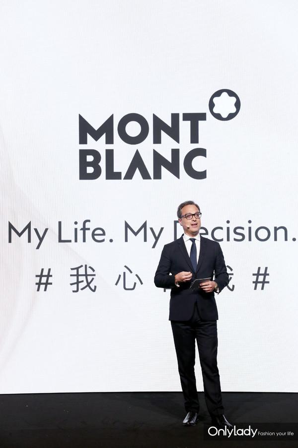 万宝龙全球首席执行官柏瑞麒先生
