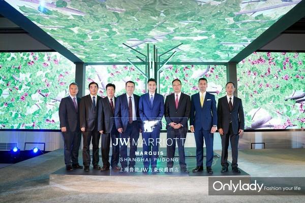 上海鲁能JW万豪侯爵酒店开业仪式现场
