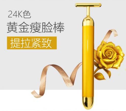 美容产品绚丽登场深圳礼品展,引领精致时尚新潮流