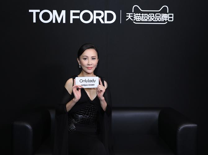 TOM FORD美妝盛大入駐天貓商城 開啟中國首家..