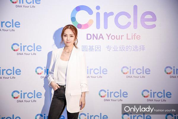 """Circle圆基因""""专业级的选择""""品牌产品发布会特约嘉宾邓紫棋女士"""
