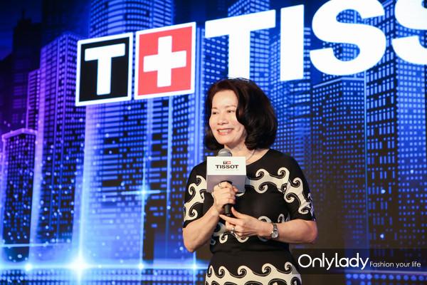 图12:斯沃琪集团中国区总裁陈素贞女士解读天梭卡森臻我系列腕表