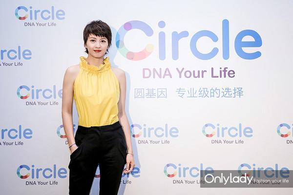 """Circle圆基因""""专业级的选择""""品牌产品发布会特约嘉宾梁咏琪女士"""