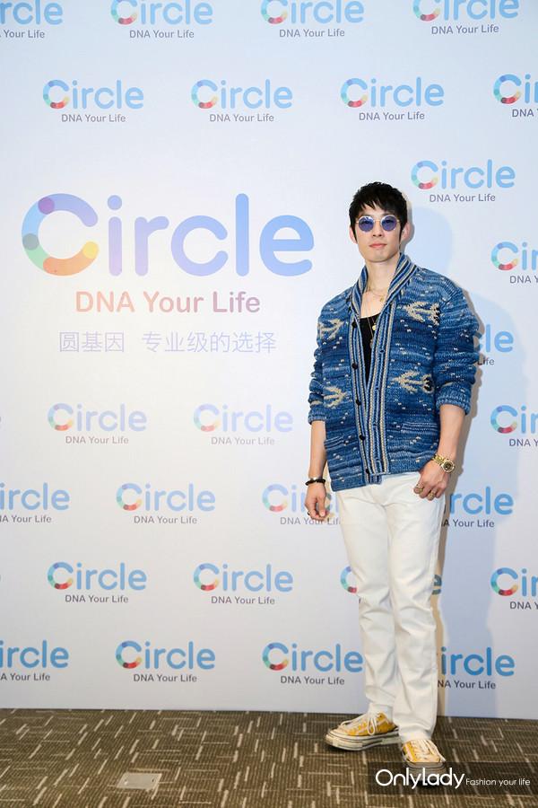 """Circle圆基因""""专业级的选择""""品牌产品发布会特约嘉宾吴建豪先生"""