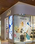 MALIN+GOETZ創始人現身Space NK店鋪 分享極簡主義護膚理念