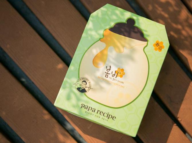 熬夜女孩拯救肌肤的小秘密――春雨绿色蜂蜜面膜编辑评测