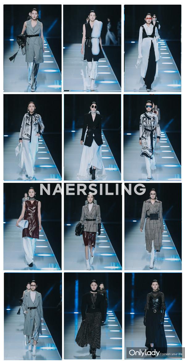 NAERSILING-走秀拼图(1)