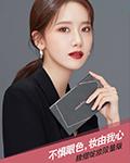 韓國自然主義品牌innisfree悅詩風吟 肆熠綻放限量版系列彩妝新品上市