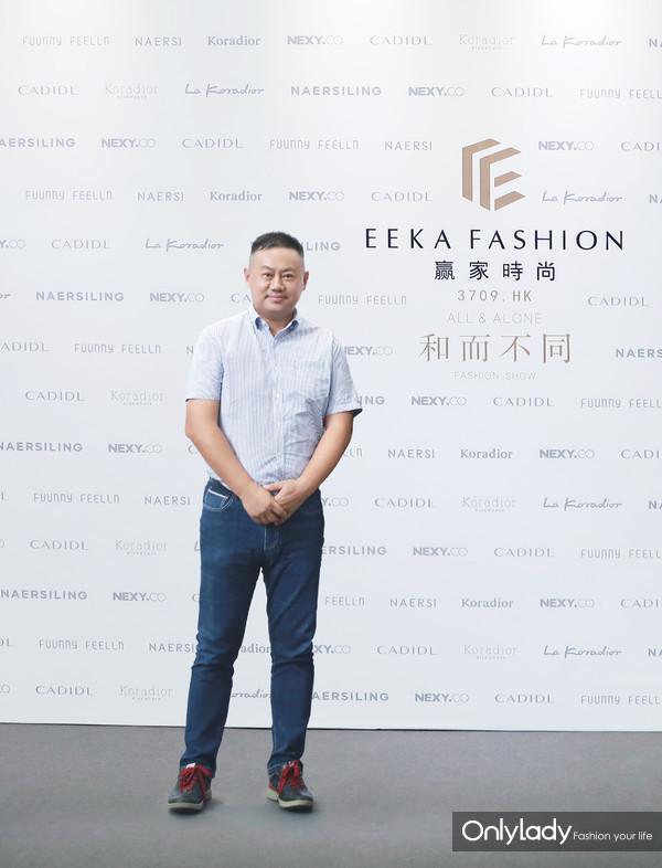 赢家时尚董事局主席 金明先生