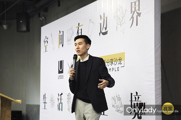 Frank Chou Design Studio创始人及创意总监周宸宸
