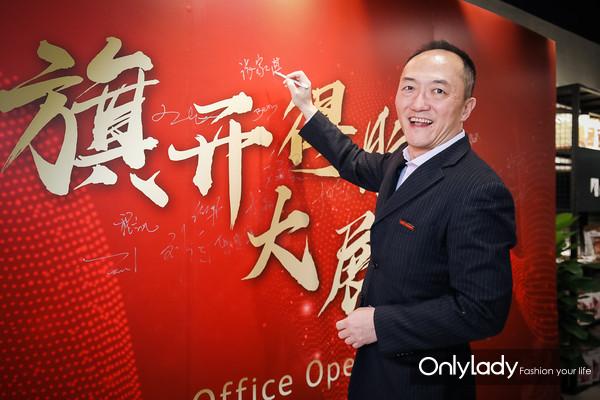 百乐嘉利宝在中国二级城市拓展经销网络