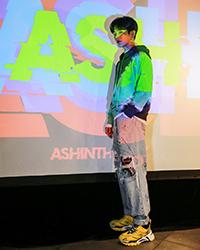 ASH品牌形象大使--UNINE李汶翰 空降#ASHinthecity A势派对