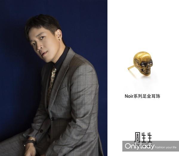 张博宇佩戴周生生珠宝出席2019年腾讯视频星光红毯