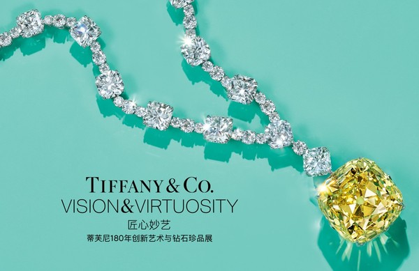 假期去哪玩?超过350件的珍品珠宝够不够你看!