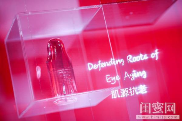 【資生堂活動新聞稿】放眼年輕未來,資生堂全新紅妍肌活眼部精華露升級上市496
