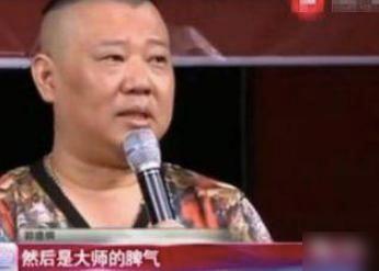 曹云金唐菀离婚 有些夫君注定是女人不该跳的坑