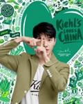 Kiehl's科颜氏Made Better绿色星球计划——沉浸艺术展览登陆上海 探索神秘K星,守护绿色地球
