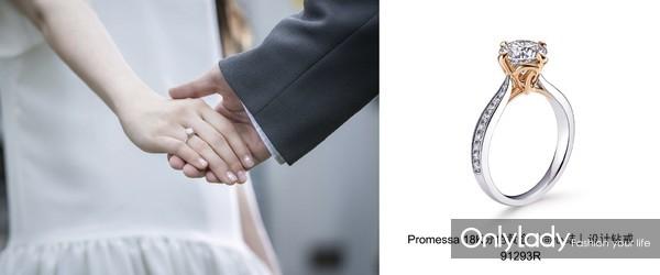 林宥嘉为妻子丁文琪小姐戴上Promessa 18K分色黄金「同心结」设计钻戒