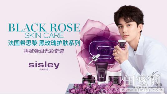 【新闻稿】吴磊再度携手Sisley法国希思黎 以黑玫瑰能量 再掀弹润光彩奇迹193