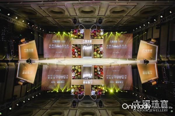 以缤纷多彩的巨型礼盒打造的发布会现场温馨而浪漫