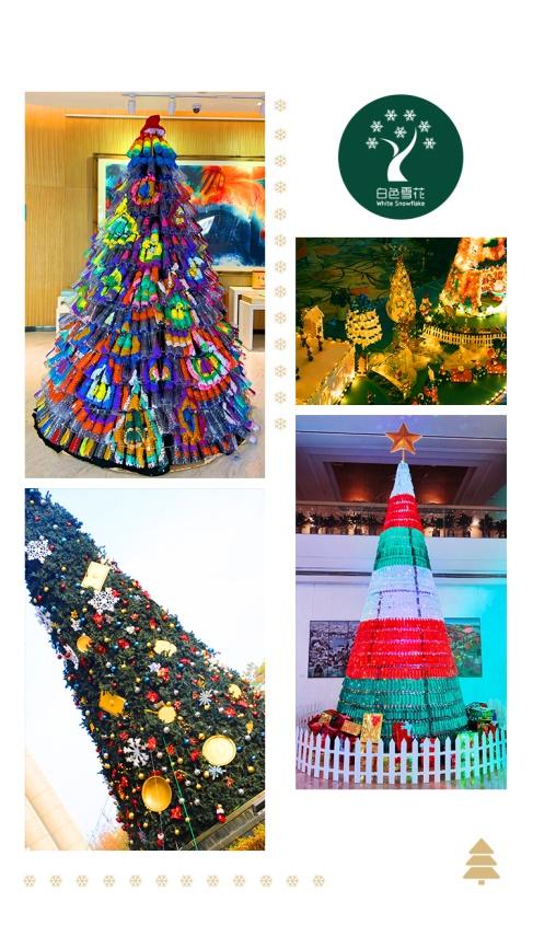 """""""白色雪花""""温暖点亮冬季 在宝龙酒店遇见环保艺术生活"""