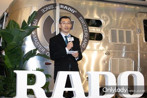 Rado瑞士雷达表全国销售总监韩钢先生