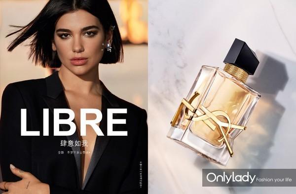 肆意如我YSL圣罗兰美妆全新女士香水上市