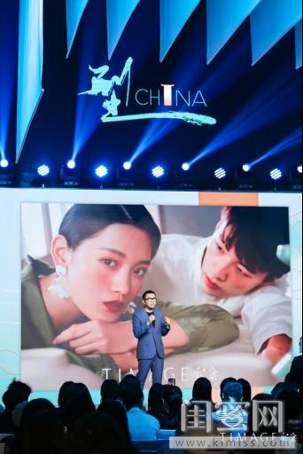 彩棠新品发布会时尚媒体新闻通稿1219 完整分发稿462