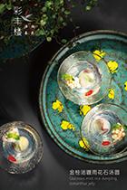 """洲际酒店集团旗下餐饮品牌彩丰楼®诚献季节的味道 """"彩丰十味""""之""""淮扬春色""""菜单"""