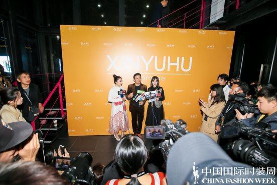 胡馨予XINYUHU 2020春夏系列 开启男装新时代
