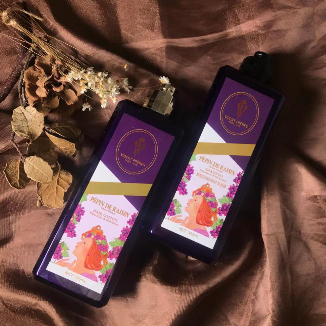 在家就能GET綢緞般秀發,葡萄籽強韌修護洗護套裝+香氛蒸汽發膜評測