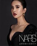 亚洲实力天后蔡依林成为NARS品牌挚爱大使