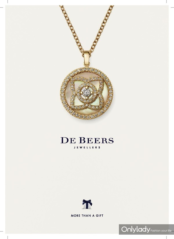 De Beers戴比尔斯Enchanted Lotus黄金珍珠母贝链坠